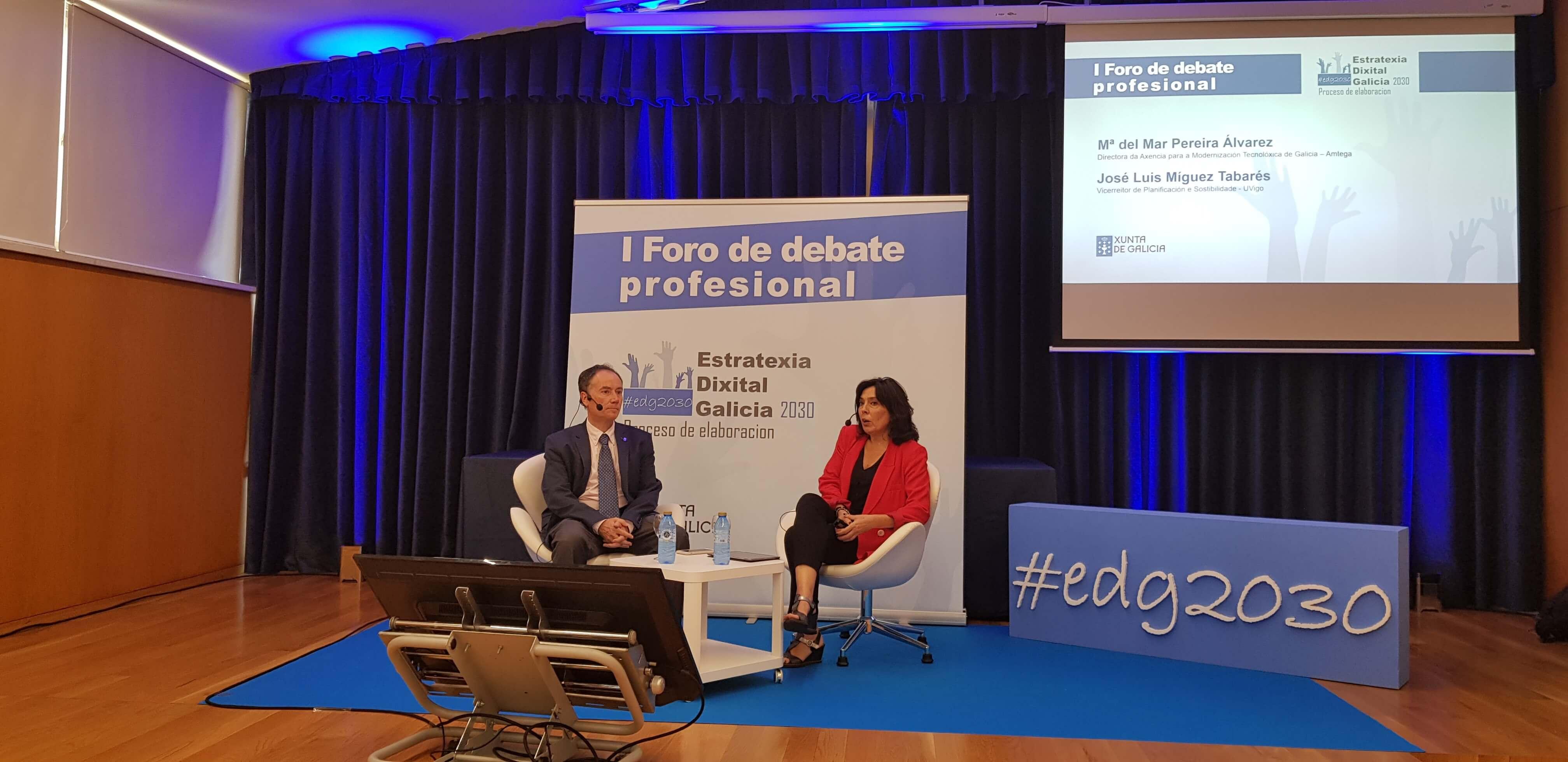 Foto da directora da Amtega e o vicerreitor de Planificación e Sostibilidade da Universidade de Vigo